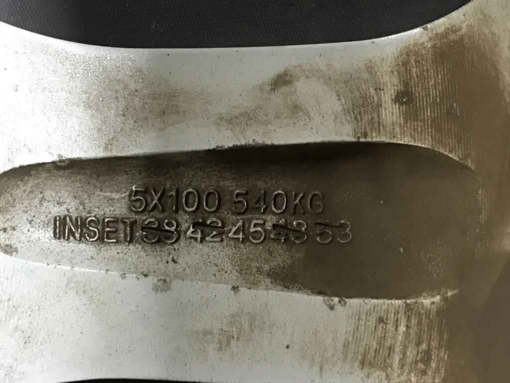 Exceeder HOT STUFF 16x6.5j +45 5x114.3 CB:73 x2