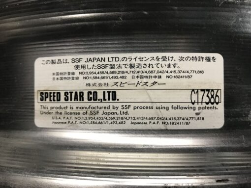 SSR VARDEN SPORT SCHWARZ 3 piece DDC Lips 17x7j +36 4x114.3 / 5x114.3 CB:74 x4» JDM-PARTS.co.nz
