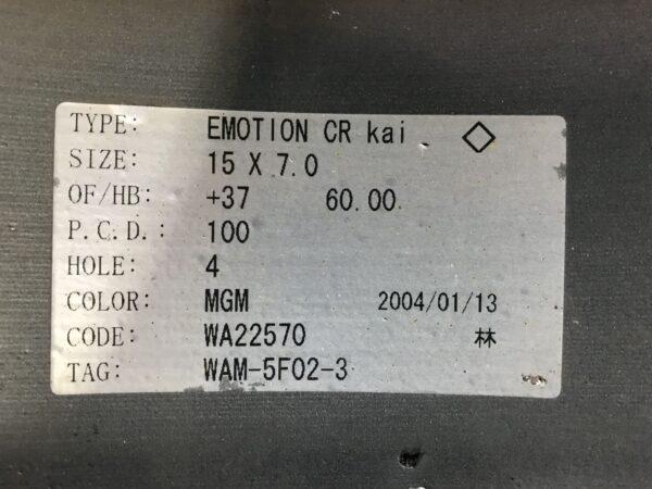 WORK EMOTION CR KAI 15x7j +37 4x100 CB:59 x4