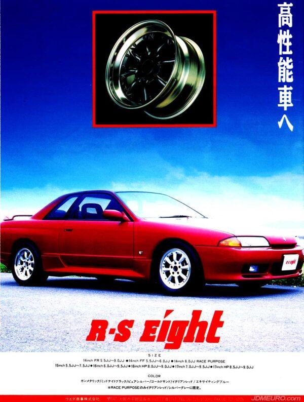 SSR SPEED STAR WATANABE RS-8 RS8 3 piece 14x6.5j +19 / 6.5j +7 4x114.3 CB:74 x4
