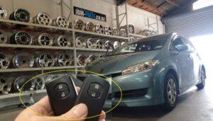 TOYOTA WISH Push Start Smart Key Duplication key replacement